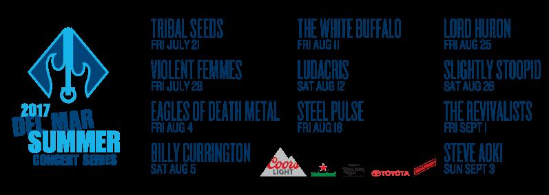 2017 Concert Lineup